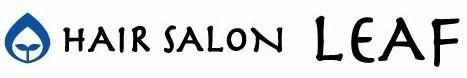 掛川市 床屋『HAIR SALON LEAF』ヘアサロンリーフ